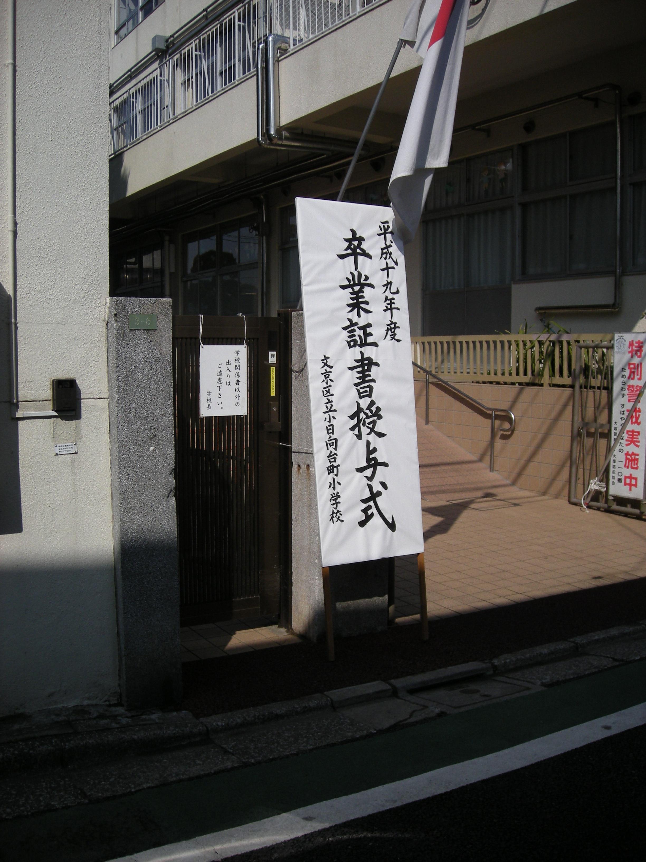aeuaaeae-002.jpg
